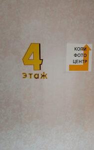 4 этаж, на лифте