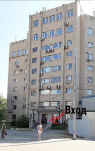 Пр. Серебрякова, д.2, корп. 1, вход с торца здания